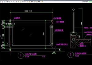现代详细的栏杆素材cad施工图
