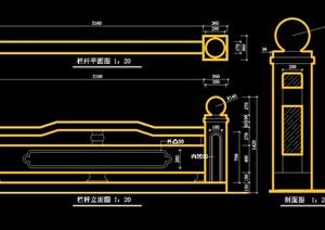 详细整体完整栏杆设计cad施工图