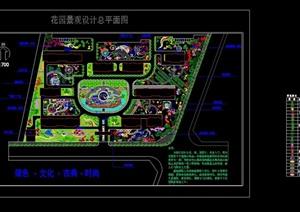中心广场景观设计cad总平面图
