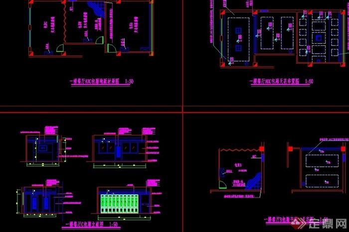現代詳細賓館室內改造工程cad竣工圖