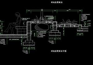 详细的整体完整的树池设计cad施工图