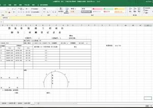 xxx隧道开挖、初支、二衬超欠挖计算表格,可编辑交点参数,自动计算