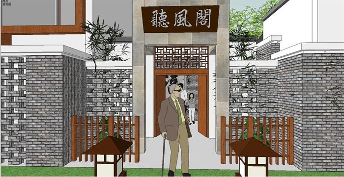 55-中式合院別墅建筑模型(4)