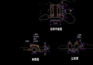 详细的整体园桥设计cad施工图