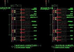 干挂瓷砖标准cad节点