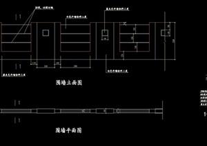 围墙详细完整设计cad平立剖面图