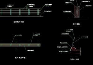 详细的整体完整栏杆设计cad施工图
