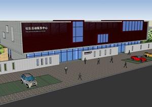 现代简约小型社区服务中心活动综合中心