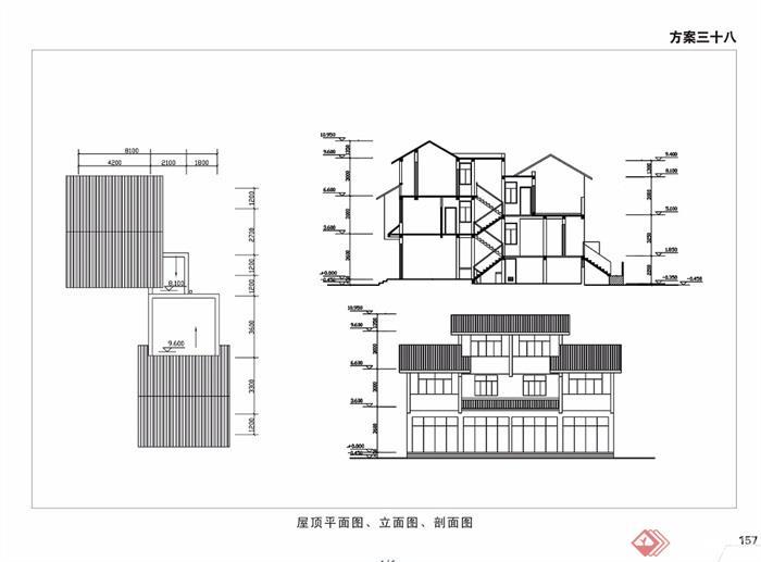 中式详细的别墅多层设计cadjpg方案及效果图