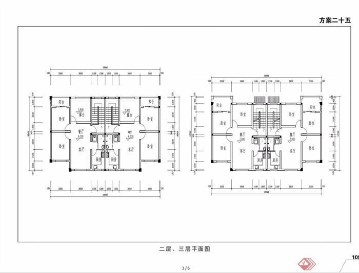 中式风格小区详细完整的别墅设计jpg方案
