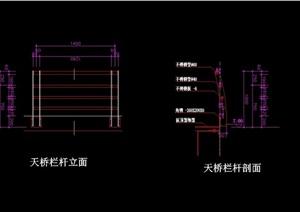 不锈钢栏杆设计cad方案