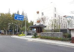 上海浦东某古镇商业街和沿河绿地景观施工图