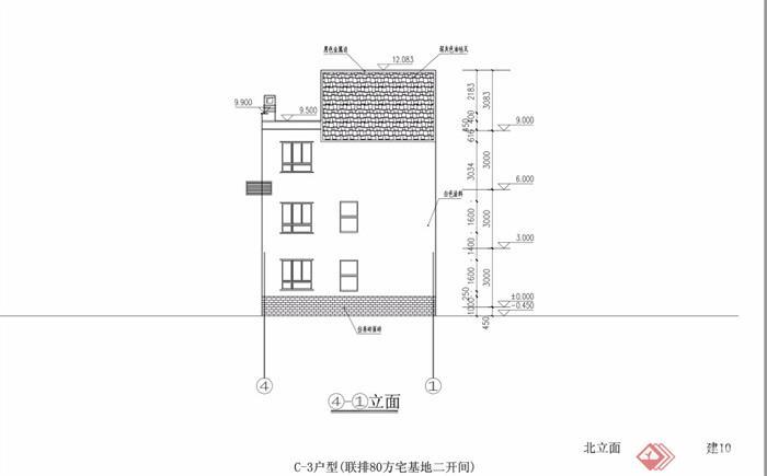 联排详细的图片住宅v图片pdf方案展示别墅部别墅售楼图片