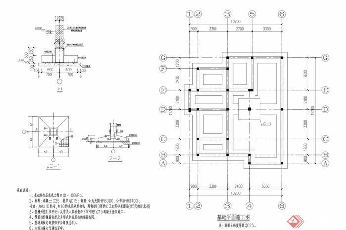 详细的中式三层联排别墅设计pdf施工图