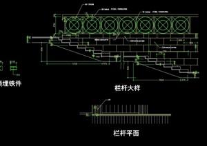 铁艺栏杆设计cad方案