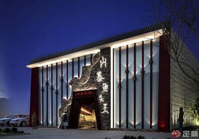 某现代风格餐厅门面素材设计3d模型