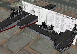 航空母舰军方战舰345