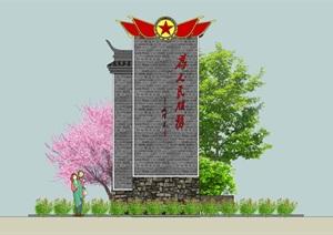 村标党建景观小品SU(草图大师)模型