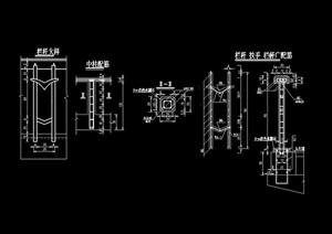 園林景觀節點欄桿柱設計cad施工圖