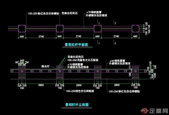景觀欄桿詳細的完整設計cad施工圖