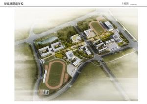 某地块中小学设计