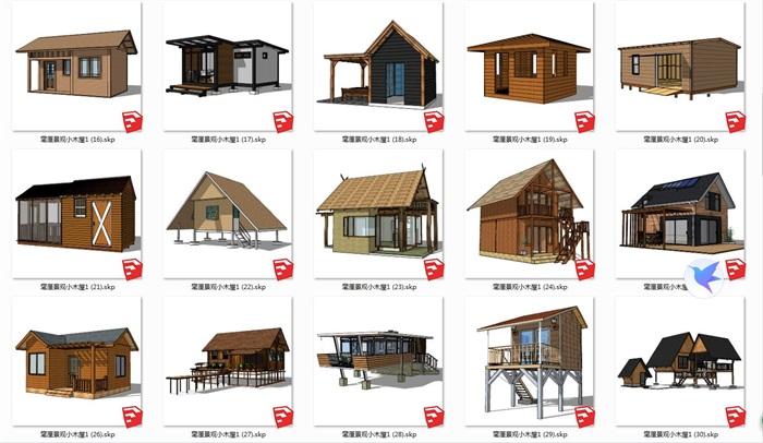 特色木屋su72套模型(9)