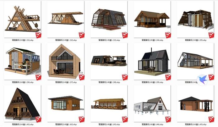 特色木屋su72套模型(8)