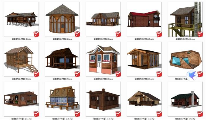 特色木屋su72套模型(10)