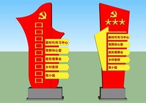 党建精神堡垒党建雕塑党建铁艺党建文化导视牌