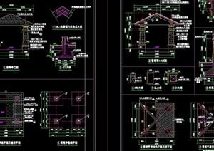 中式详细景观详细的完整亭子cad施工图