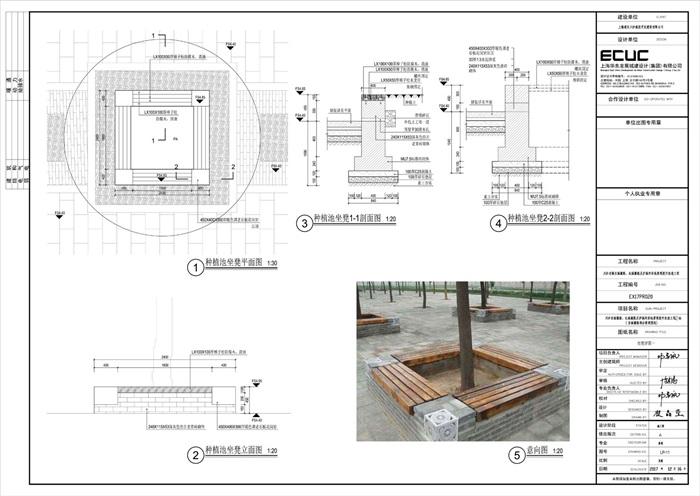 施工图素材(5)