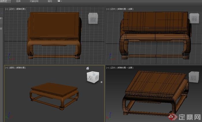 大茶几桌子完整设计3d模型