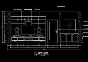 电视背景墙详细素材cad施工图