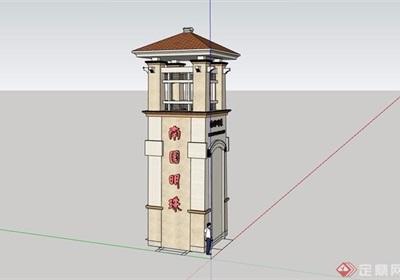 欧式风格详细的塔楼素材设计su模型
