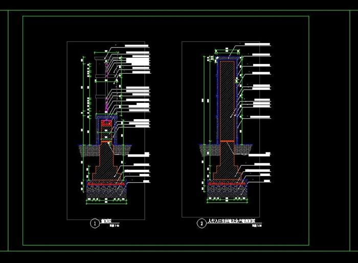 入户门、围墙详图(2)