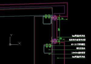 铝板幕墙节点施工图详图新中式铝板景亭廊架铝板节点大样