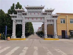 广东省广州市三门仿古牌坊样式图片