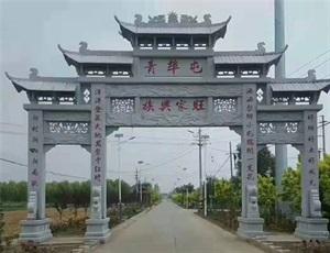 幸运飞艇广东 省潮州市全石头牌楼建造价格