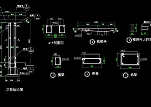 花架详细设计cad施工图