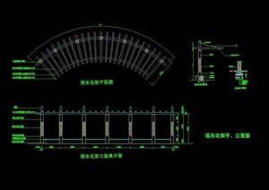 弧形花架设计cad施工图