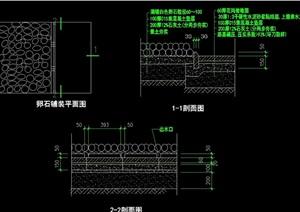 十种不同的地面铺装设计cad方案