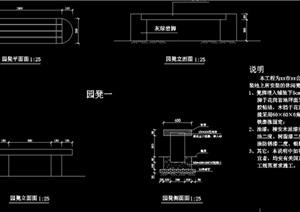 园凳详细完整设计cad施工图