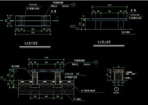 详细的经典完整木质坐凳设计cad施工图