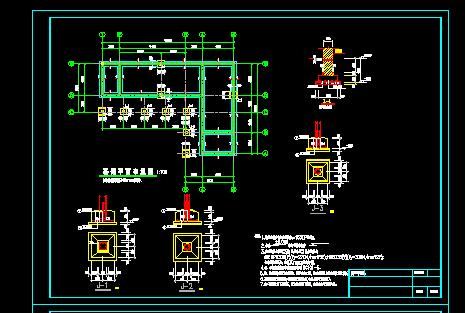 公园管理房施工图(2)