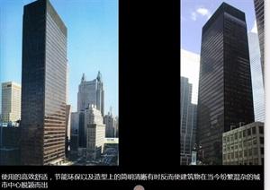 某现代风格详细的办公大厦建筑ppt方案