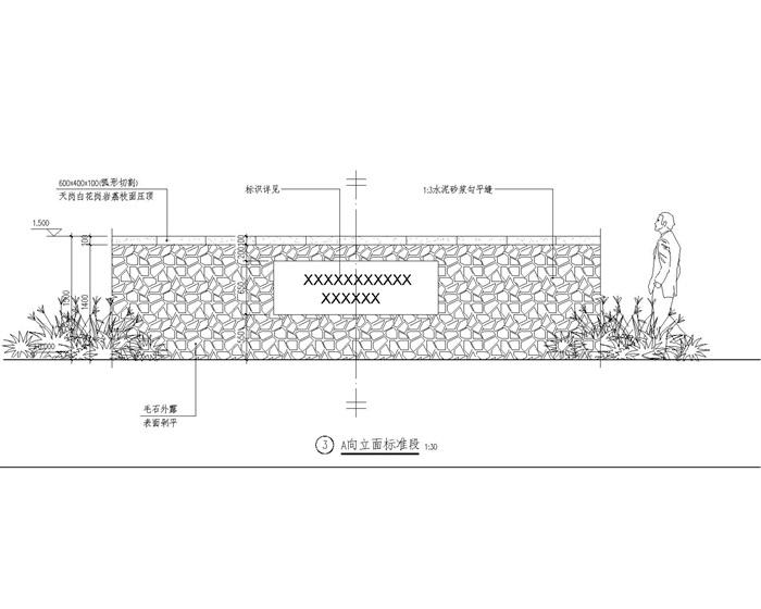 景墙详图施工图 平面立面剖面图[原创]