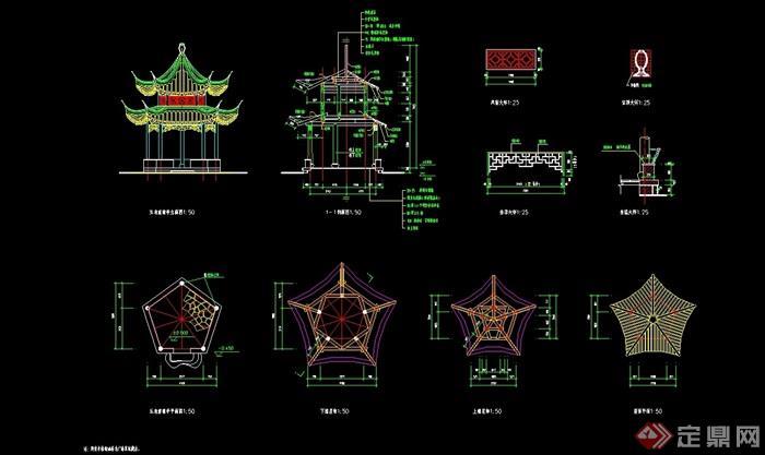 古典中式风格景观详细五角重檐亭素材cad施工图
