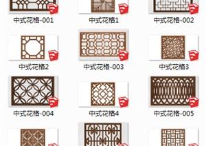 009中式窗格SU(草圖大師)模型素材