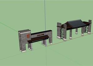 两个中式风格商业街大门素材设计SU(草图大师)模型