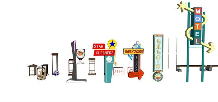 各种景区商业店铺招牌su精品模型(5)